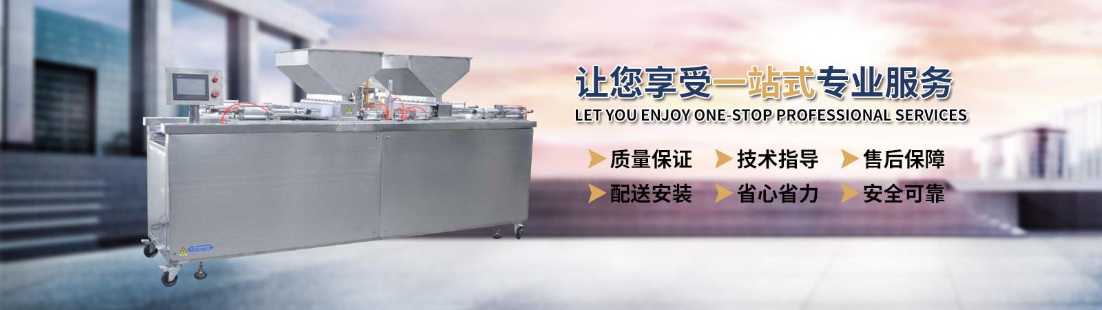 苏州嘉浙再生资源回收有限公司