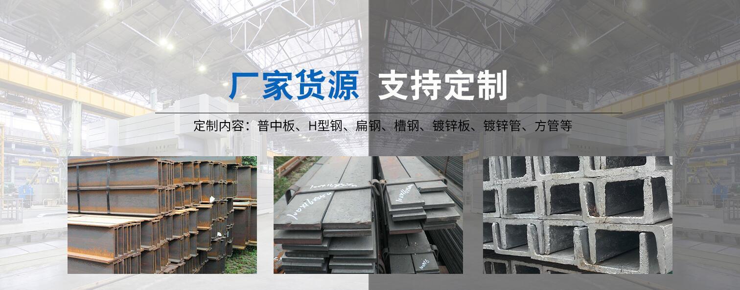 安徽泓财金属材料有限公司