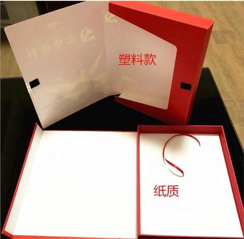 河北文件资料档案盒按需定做「现生档案用品供应」