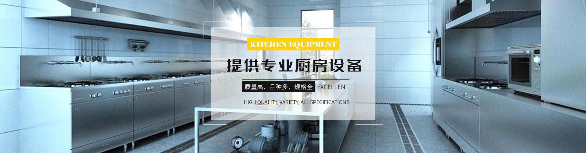 上海坤创机械设备有限公司