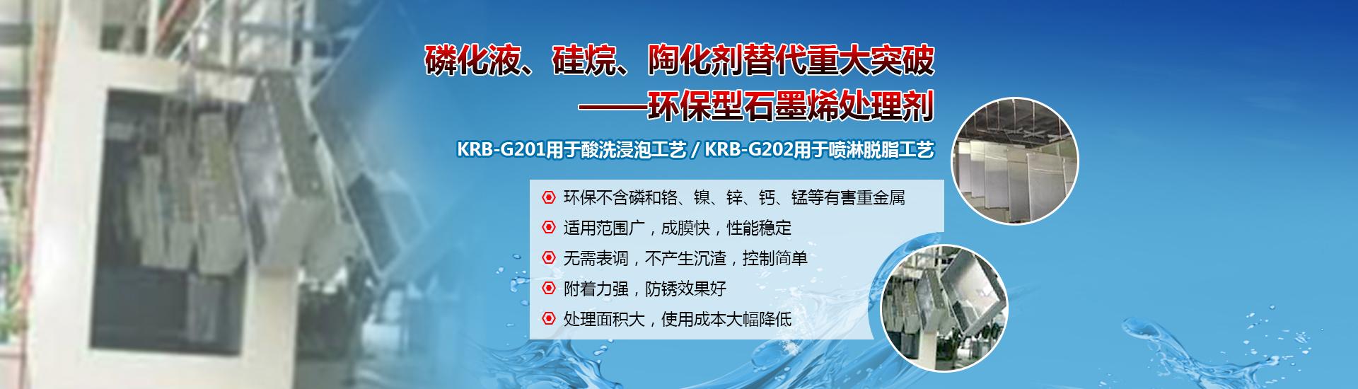 武汉科瑞博科技有限公司