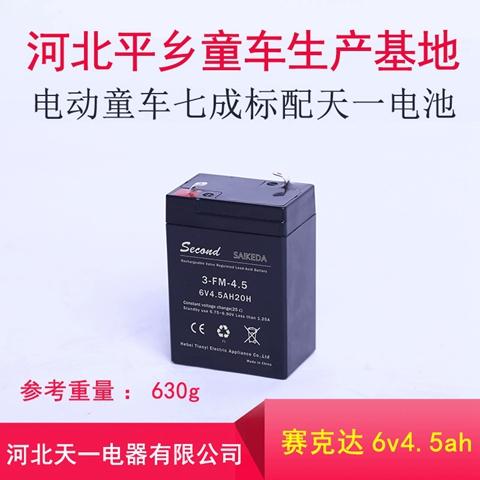 北京创耐6v4厂家报价 诚信为本「河北天一电器供应」