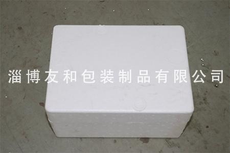 煙臺海鮮泡沫箱定做 誠信服務「淄博友和包裝制品供應」