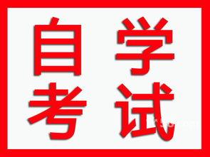 河南报名开放大学辅导班 欢迎咨询「启航教育供应」