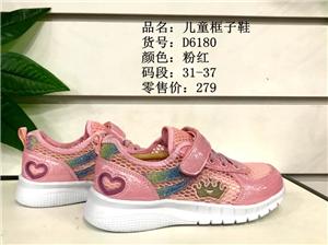 2019年童鞋 排行榜_2019童鞋十大品牌排行榜,童鞋哪个牌子好