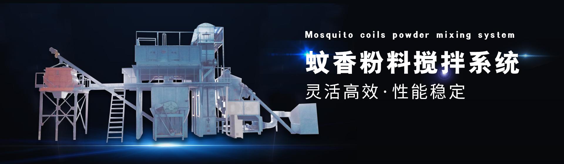 福建省泉州市川盛机械有限公司