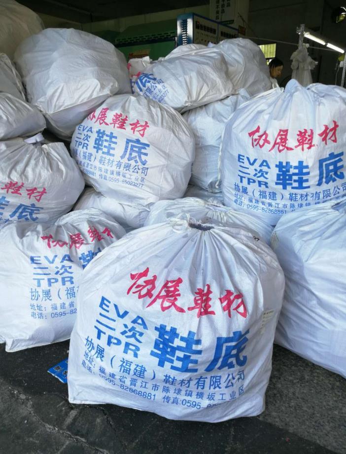 南安编织袋公司