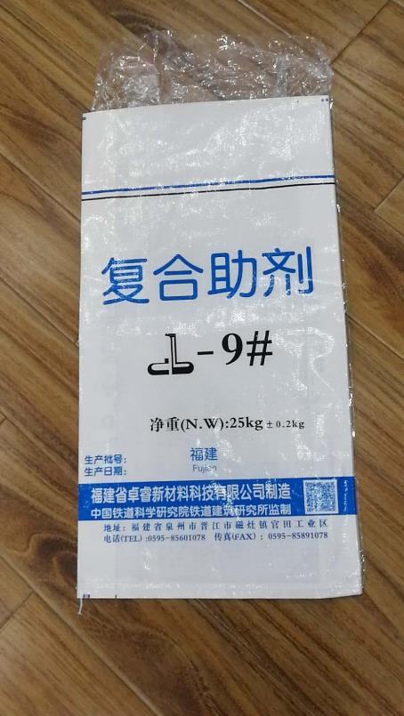 莆田彩印編織袋哪家便宜「泉州市永旺塑料編織袋供應」
