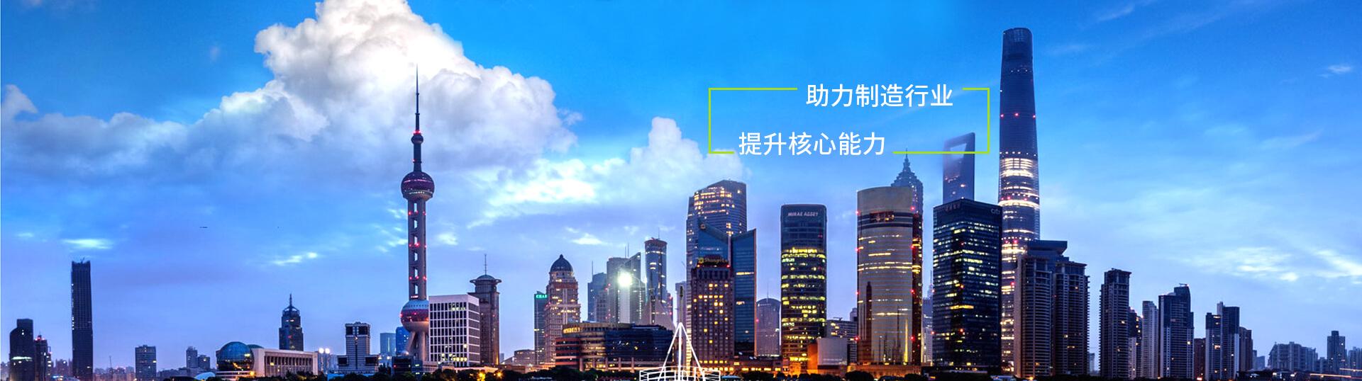 山东宸鑫自动化机械有限公司