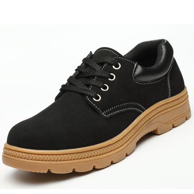 广州专业防护鞋报价,防护鞋
