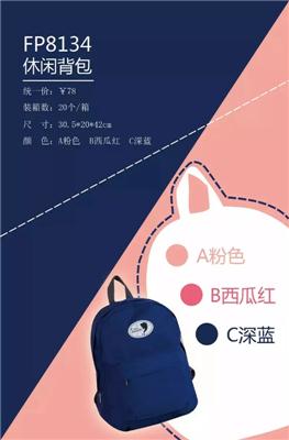 河南省迪士尼儿童书包在哪买 诚信经营「郑州蒂苒商贸供应」