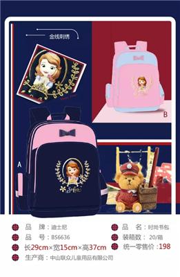 天津迪士尼中学生书包价位 以客为尊「郑州蒂苒商贸供应」