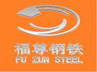 上海福尊贸易有限公司销售部