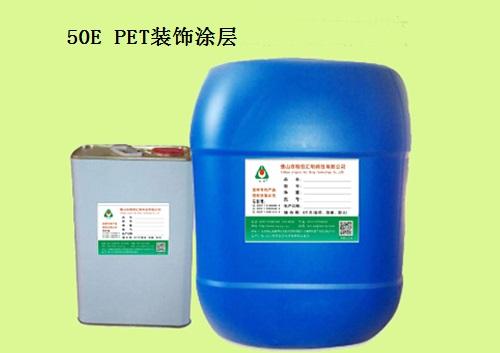 宁夏高硬度耐磨涂层厂 值得信赖「汇明供」