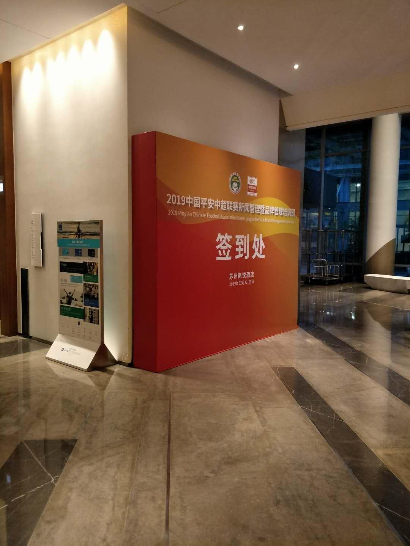 上城区喷绘写真产品介绍 创新服务「苏州明仰文化传媒供应」