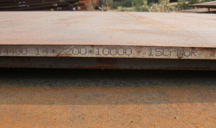 山东宝钢合金板合金板质量放心可靠 抱诚守真 上海福尊贸易供应