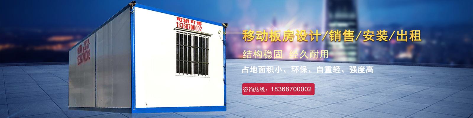 温州万佳钢结构有限公司