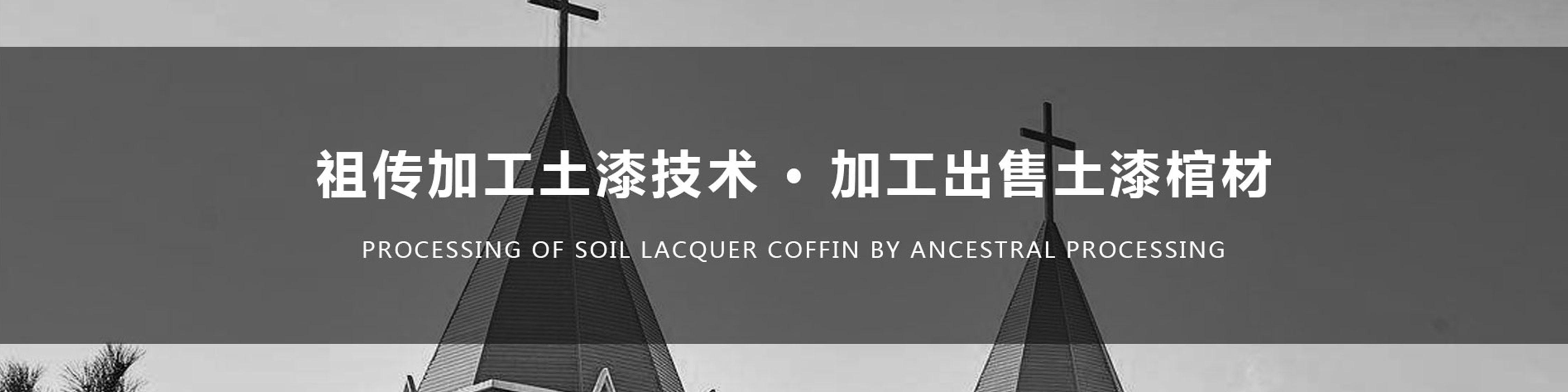 内乡县马山口镇兴隆木材加工厂