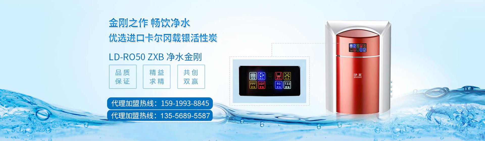 深圳市净来天祥环保科技有限公司