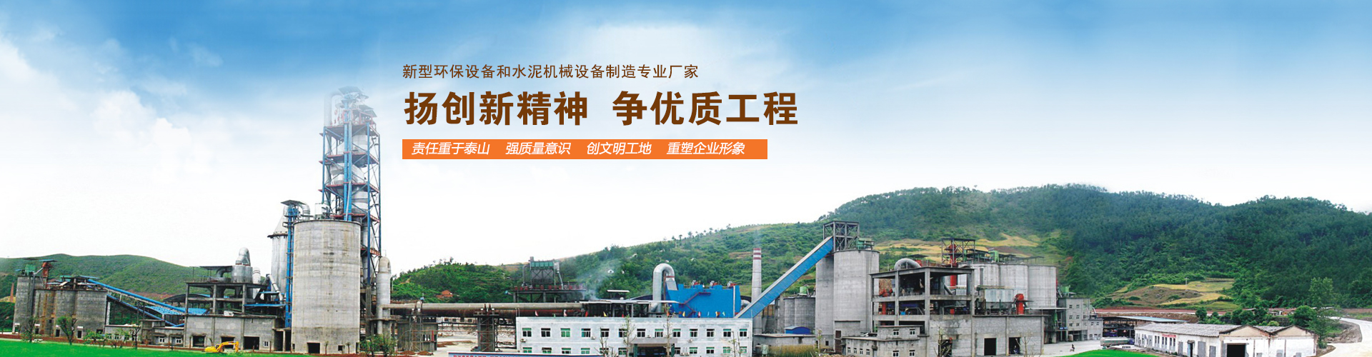 江苏腾鹏建材设备有限公司