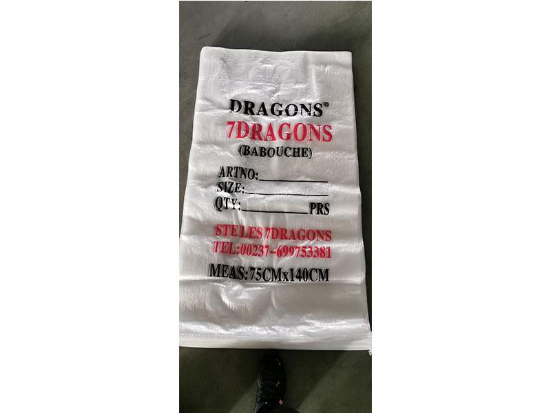 翔云纸袋哪里有 欢迎来电「晋江市灵源贯丰塑料编织供应」