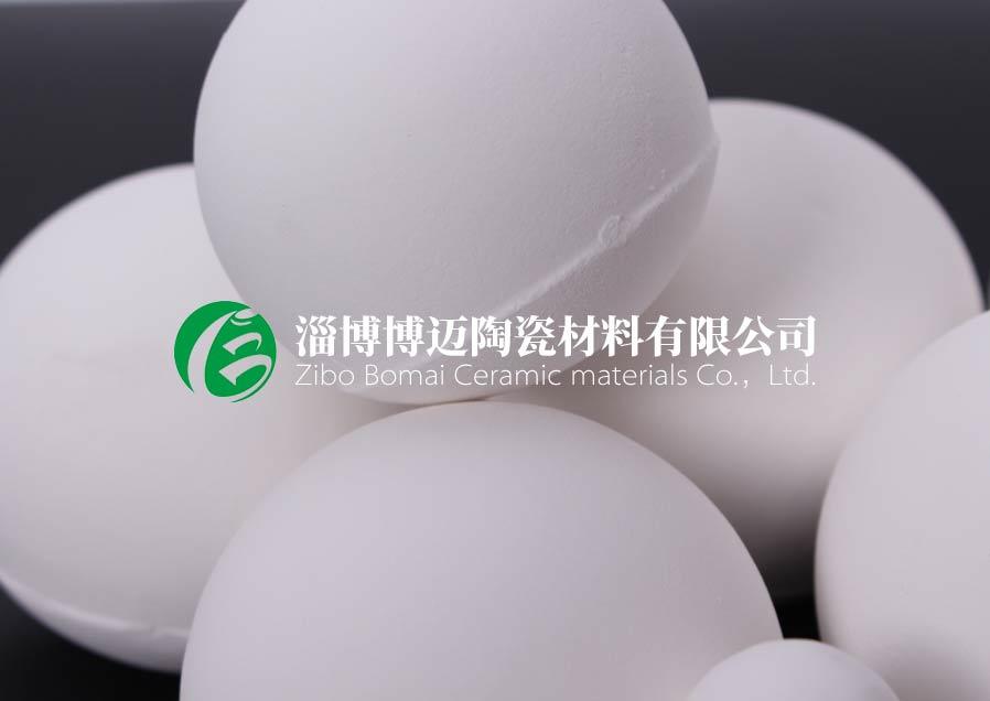 天津陶瓷釉料氧化铝陶瓷球订购 淄博博迈陶瓷材料供应