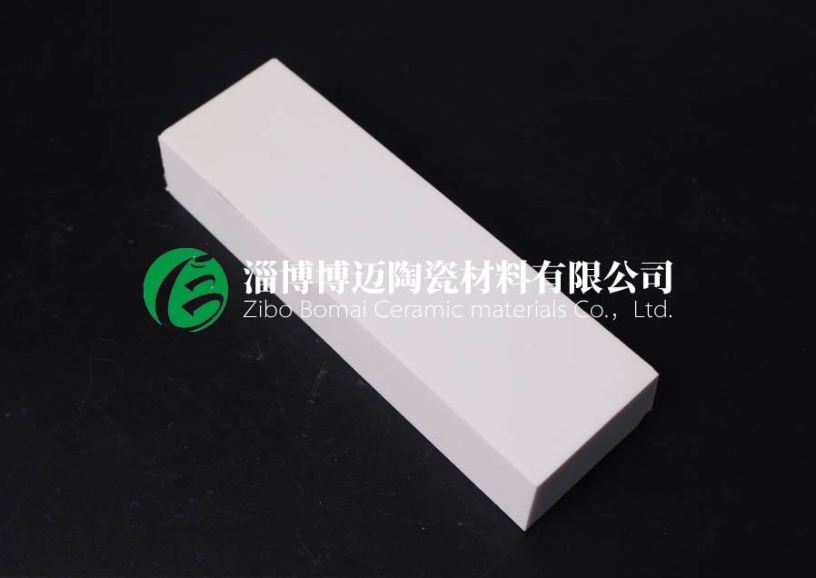 云南旋流器用弧形耐磨陶瓷衬片批发 淄博博迈陶瓷材料供应