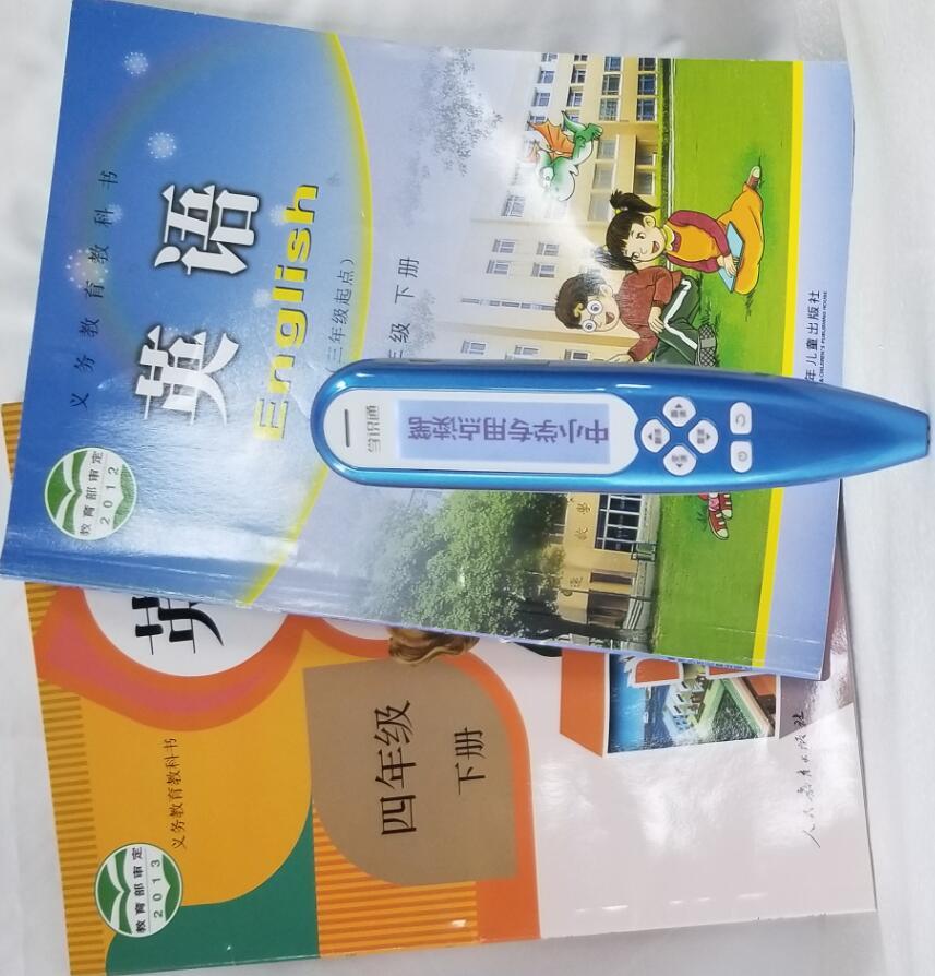 寶安區直銷點讀筆OEM的行業須知 有口皆碑「深圳市學識通教育科技供應」