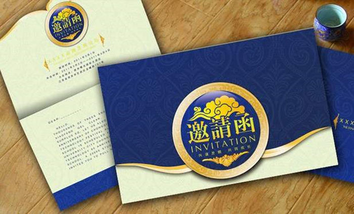 滨州包装盒印刷厂家 欢迎来电「青岛汇益包装供应」