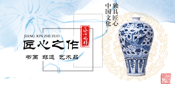 吉林知名陶瓷书法收藏 欢迎咨询「山东新宏星发展供应」