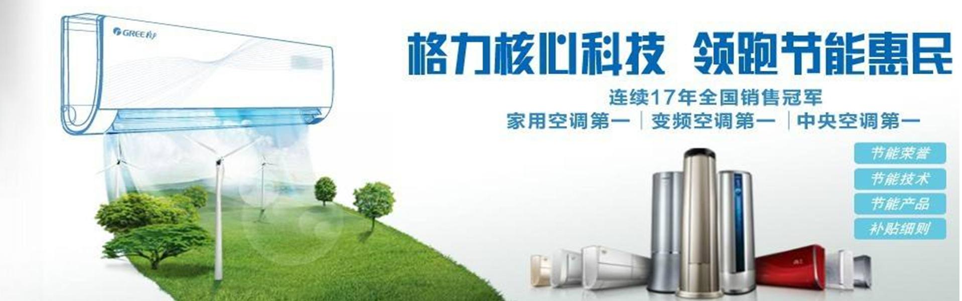 南阳市涵越电器有限公司