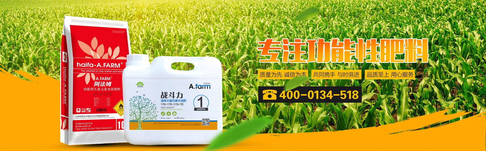 青岛海中金肥业有限公司
