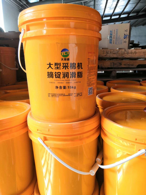 喀什大型采棉机摘锭润滑脂厂家哪家强