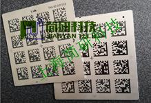 湖南專業不銹鋼金屬條碼按需定制 歡迎咨詢「上海簡研科技供應」