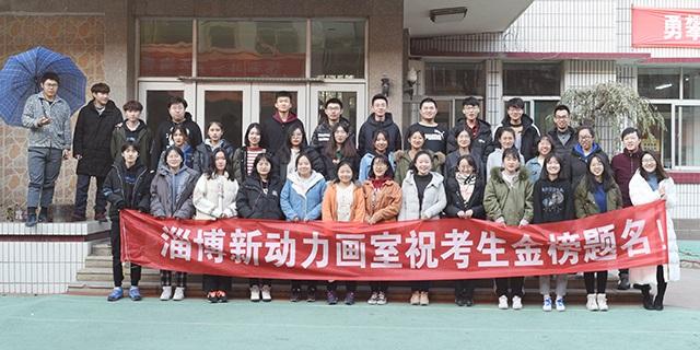 潘莊附近中考素描工作室「淄博新動力畫室服務」