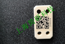 北京质量高温条码标签推荐厂家