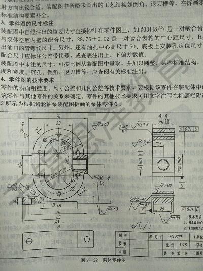 中级CAD画图培训,CAD