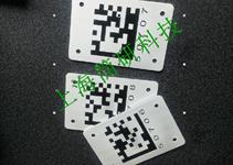 湖南质量铝质金属条码标签厂家直供