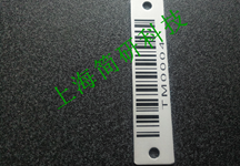 重庆口碑好铝质金属条码标签好货源好价格