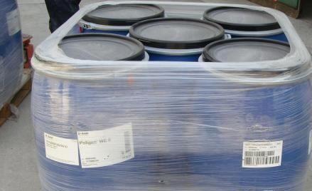 贵州ME59150蜡乳液联系人 上海立升实业供应