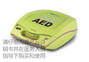 杭州质量自动体外除颤器产品介绍