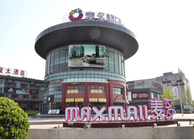 专业LED屏价格「上海宽腾文化传播供应」
