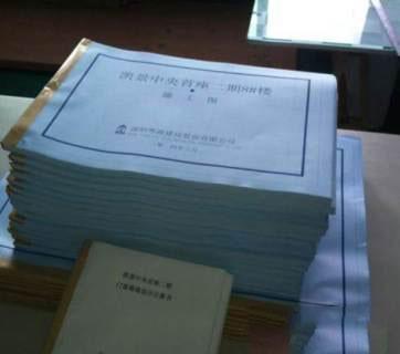 上海高清蓝图打印量大从优「上海同泰图文制作供应」