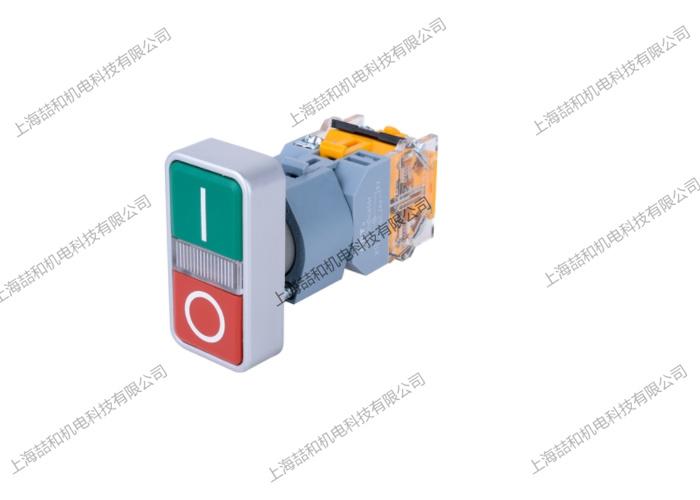 上海二工按鈕開關質量保證 歡迎來電 上海喆和機電科技供應