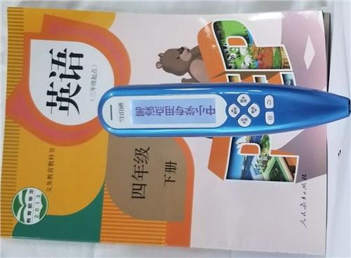 广东直销点读笔规格尺寸 创造辉煌「深圳市学识通教育科技供应」
