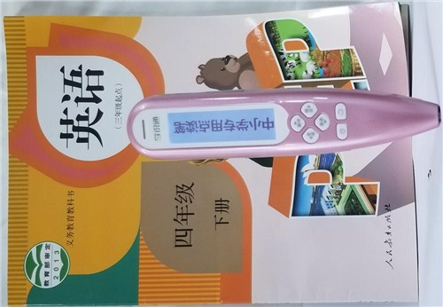 广东官方点读笔OEM品质售后无忧 服务至上「深圳市学识通教育科技供应」
