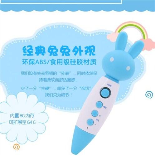 廣東原裝點讀筆ODM生產基地 歡迎咨詢「深圳市學識通教育科技供應」