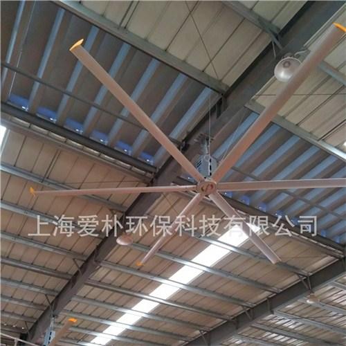江西厂房安装工业风扇哪家好 欢迎来电 上海爱朴环保科技供应