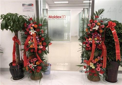 无锡口碑好Moldex3D销售价格,Moldex3D