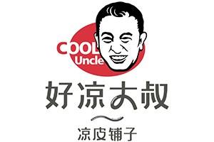 延津果蔬凉皮品牌排名「和荣魏氏餐饮供」